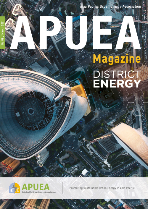 APUEA Magazine-issue 9 March 2021